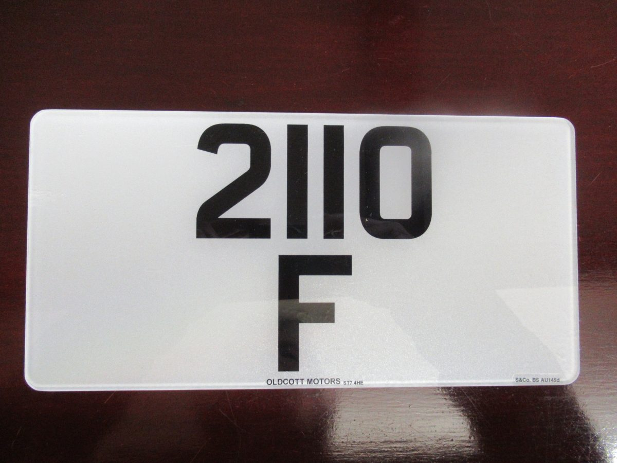 NUMBER PLATE FOR SALE 2110 F